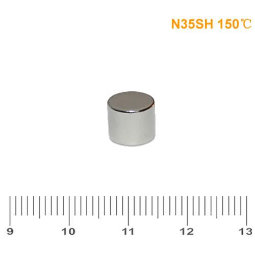 Hall Effect Switch Magnet Sensor N35SH D8 x 8mm