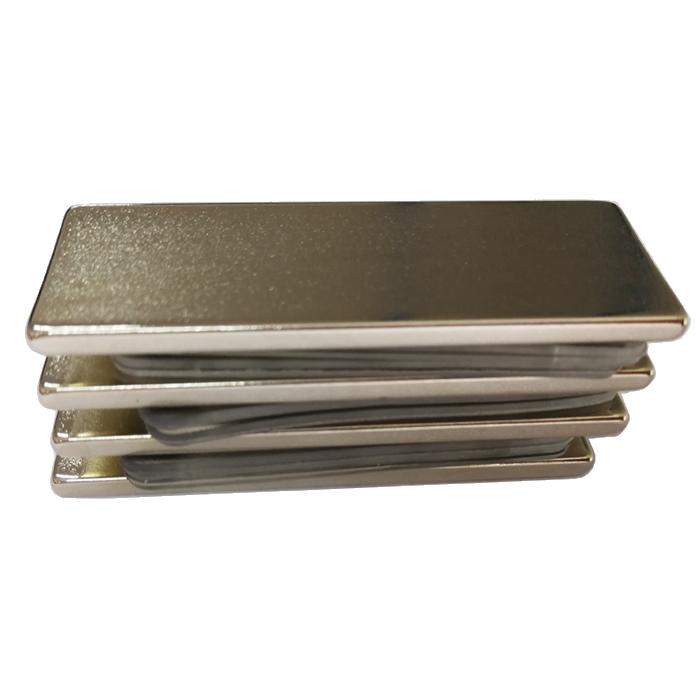 BLDC Motor Neodymium Plate Magnets N50