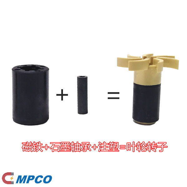 injection magnet shaft plastic overmolded