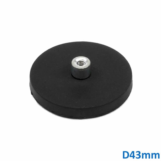 Rubber Encased NdFeB Magnet D43mm for Retail Fixing, Holding